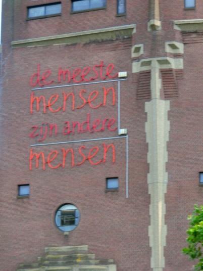 Oude Heinekenbrouwerij