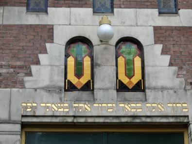 Joodse Synagoge