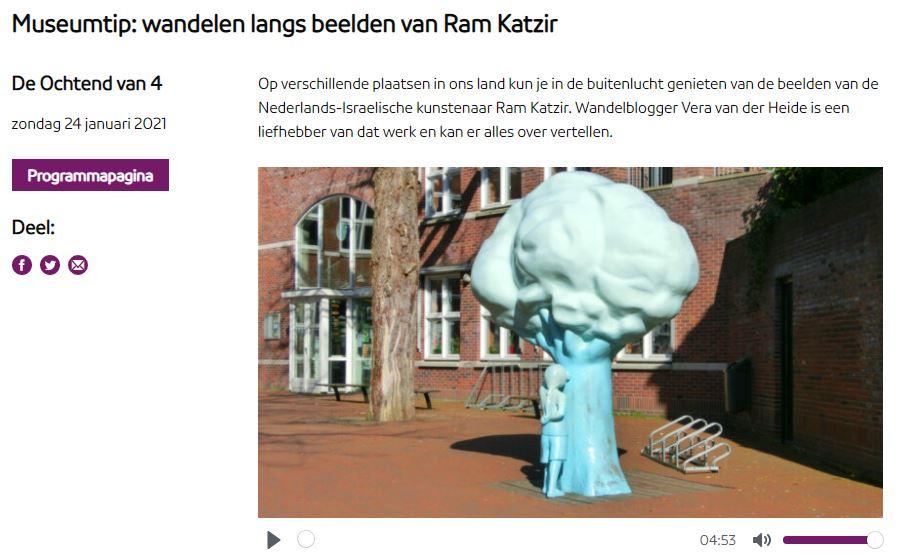 Radio 4 Ram Katzir
